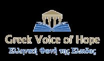 Greek Voice